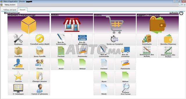Logiciel point de vente gestion commerciale stock - 3