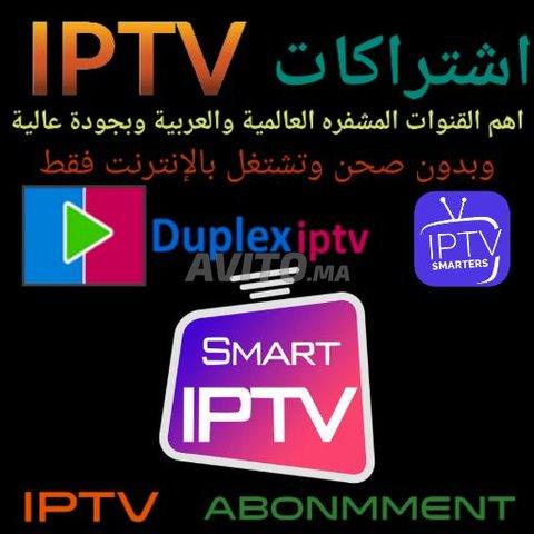 IPTV ABONMMENT 4k full HD utra HD  - 2