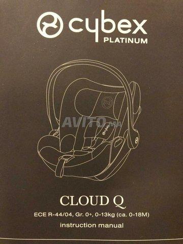 siège bébé Cybex cloud Q - 2