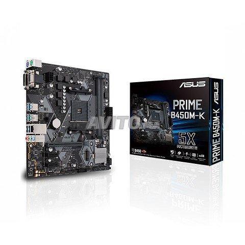 PC GAMER AMD RYZAN 5 3600 (GTX 4GB ) - 4