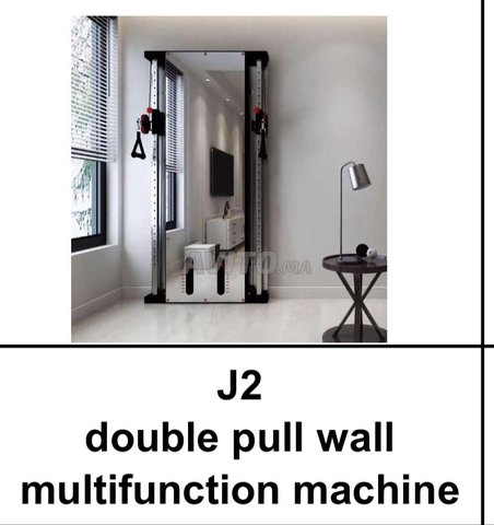 double pull wal multifonction Machine - 1