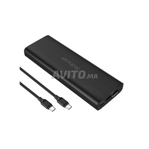 PowerBank mAh 45W USB C PD pour MacBook - 1