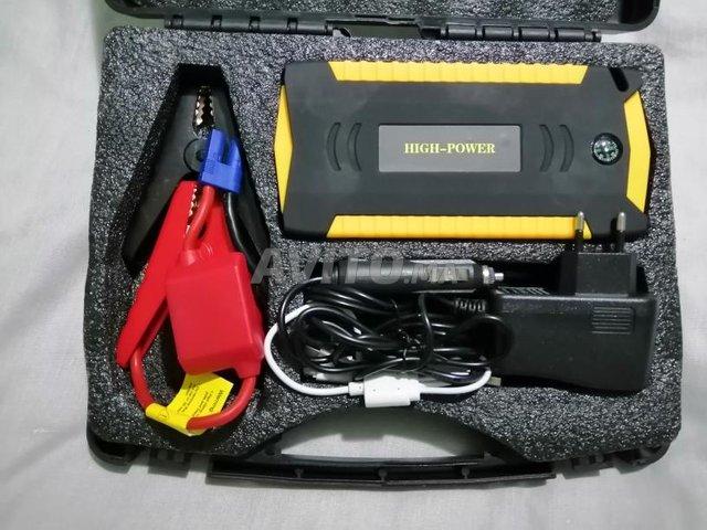 batterie multi fonction - 3