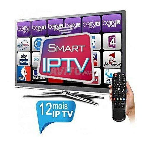 ABONNEMENT IPTV PREMIUM 4K VOD FILMS  - 1