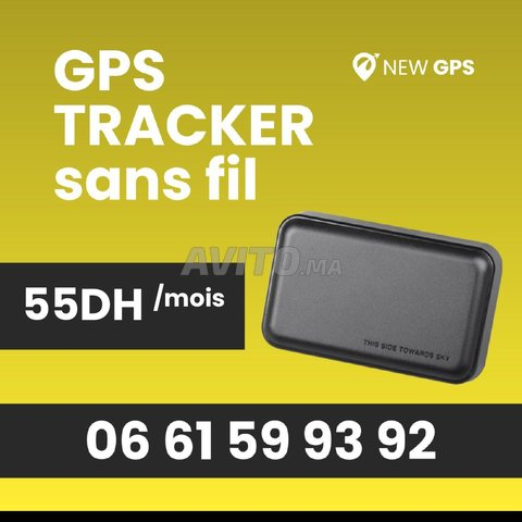 HIGH GPS TRACKING - 5