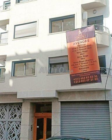 Appartement en Vente à BEN EJDIA - 5