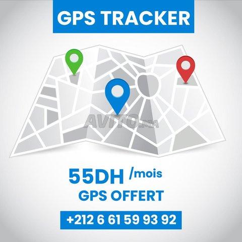 متعدد الاستعمالات GPS - 4