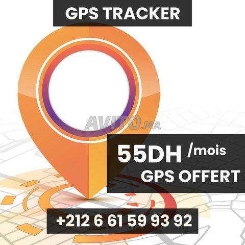 متعدد الاستعمالات GPS - 1