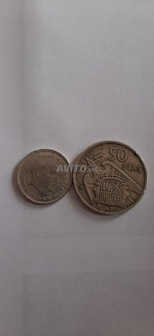 pièces espagnoles rares - 2