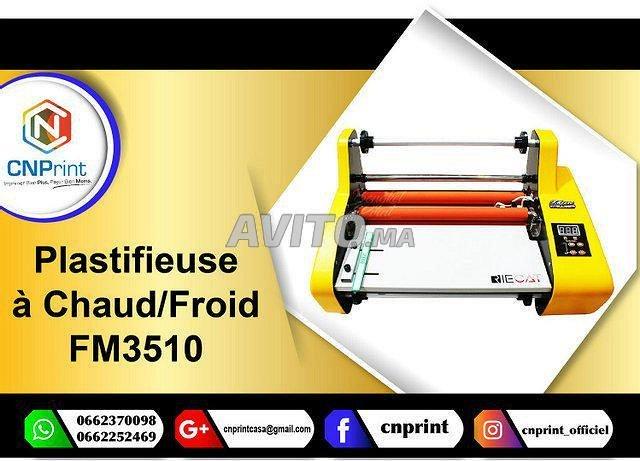 Plastifieuse à Chaud/Froid FM3510 - 1