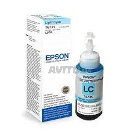 encre LC/LM - 1