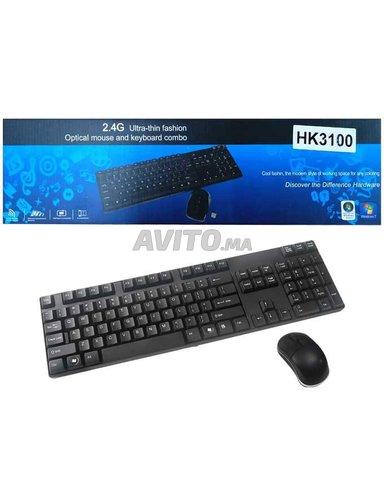Combo clavier et souris - 1