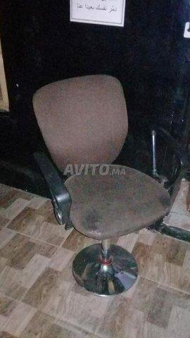 كرسي يدور  - 1