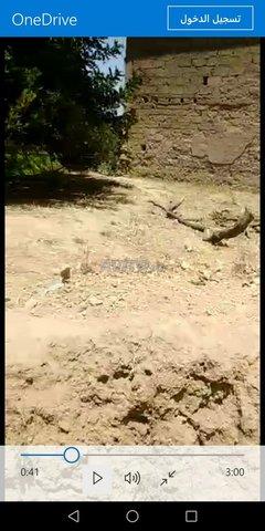 Terrain et ferme en Vente à Taounate - 3