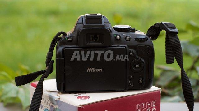Nikon D5100 Appareil photo Video FULL HD - 3