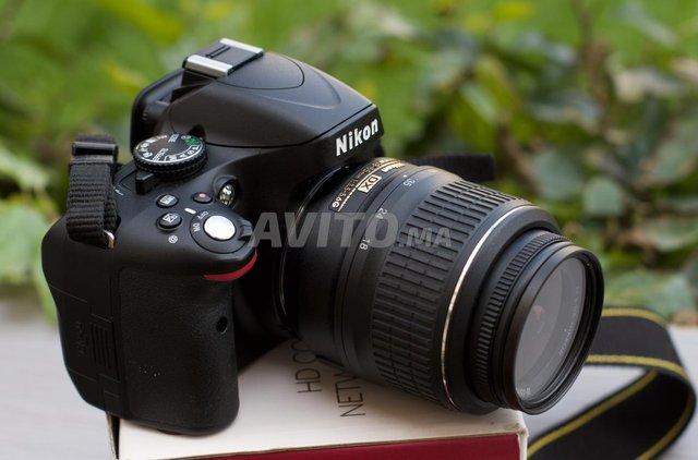 Nikon D5100 Appareil photo Video FULL HD - 4