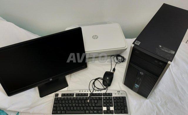 PC Complet HP i5 avec imprimante - 1
