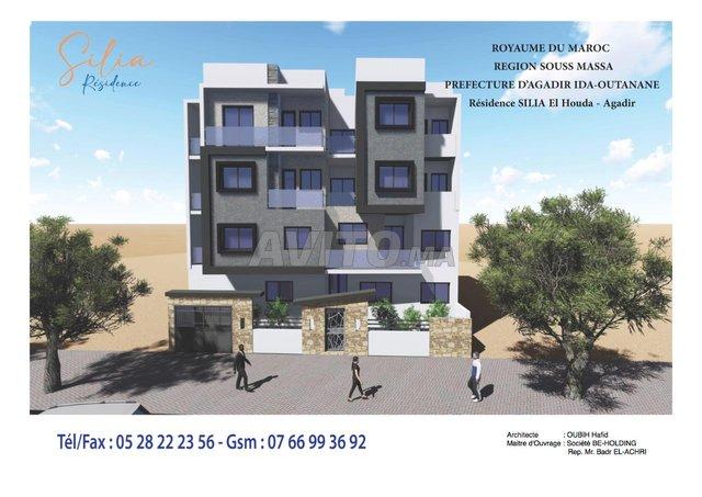 Appartement F4 93 m2 HS facilité paie Houda Agadir - 1
