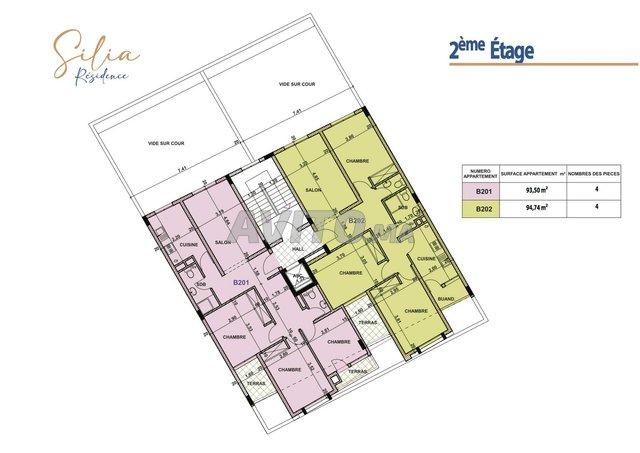 Appartement F4 93 m2 HS facilité paie Houda Agadir - 2