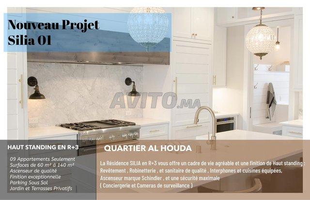 Appartement F4 93 m2 HS facilité paie Houda Agadir - 3
