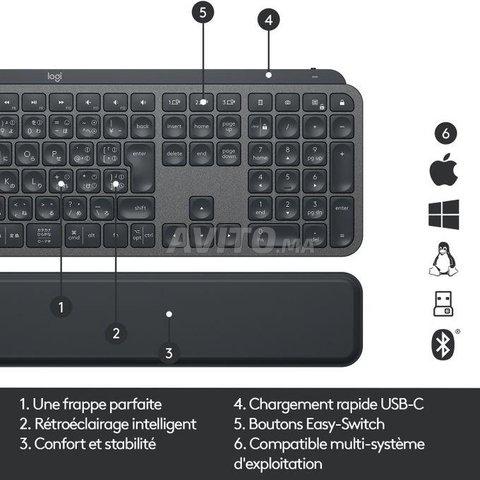 Clavier Logitech MX Keys Advanced Azerty sans Fil  - 5
