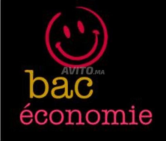 BAC - Cours en COMPTABILITE & ECONOMIE - 1