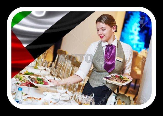 وظائف مطعمة بالإمارات العربية - 1