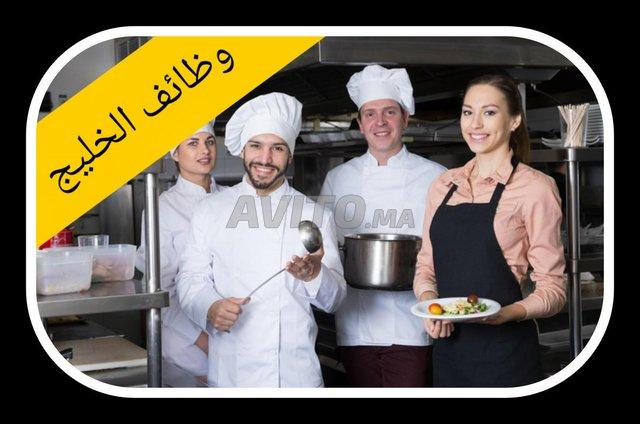 فرص عمل في مجال الطبخ بالخليج العربي - 1