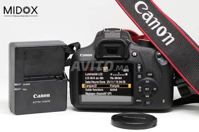 Canon 1200D 18-55mm Promotion MAGASIN Midox SHOP - 2