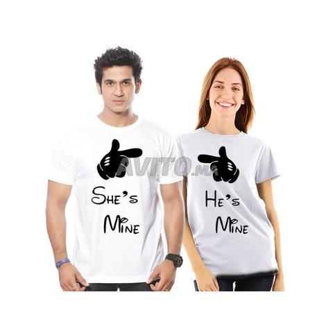 T-shirt personnalisé - 8