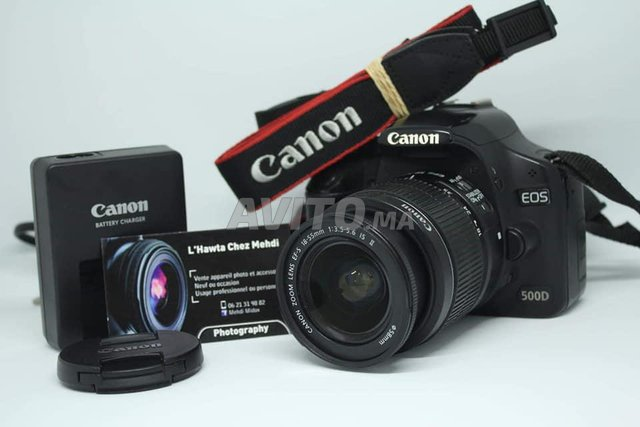 Canon 500D 18-55mm Promotion MAGASIN Midox SHOP - 1