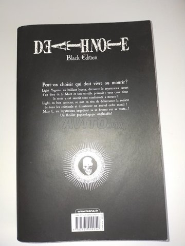 Death note tome 1 grande edition - 2
