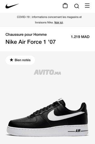 Air force 1  - 5