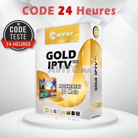 IPTV ABONNEMENT IPTV 12 mois Professionnel 4K  - 1