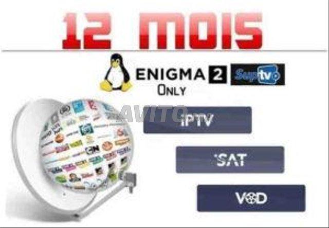 Abonnement Sup TV-SupCam  Enigma2 - 1