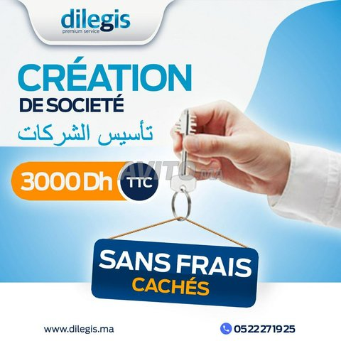 Création de votre entreprise à Casablanca - 4