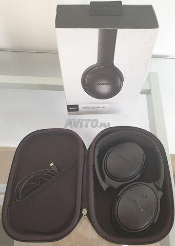 Casque Bose Quietcomfort 35 ii - 2