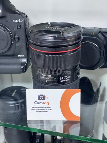 Canon 24-70mm Version 2  - 2