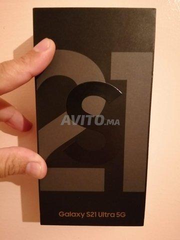 Ipad pro/oppo Find X2/Tab S7/IPhone - 3