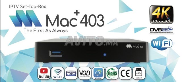 MAC Plus 403 - 1