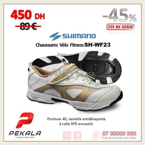 Chaussures vélo sport spining SHIMANO Femme 40 - 1