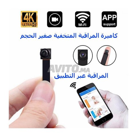 Mini Caméra Wifi 4K 1080p Mode Detéction mouvement - 1