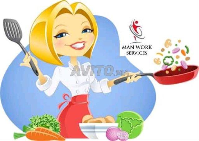 Femme de ménage et cuisine avec logement ou pas - 1