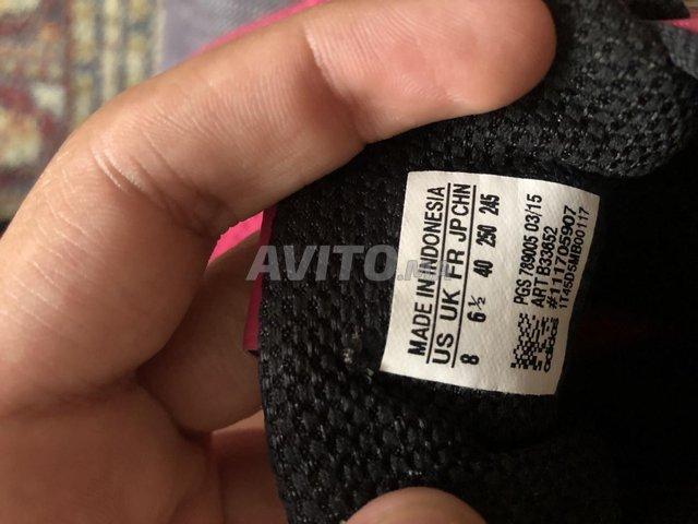 Adidas ADIPRENE 40 homme et femme - 2