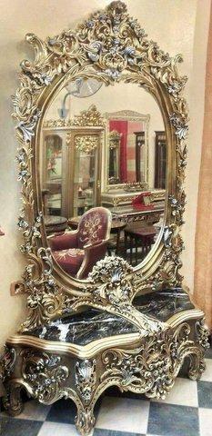 Miroir Miroir  - 1