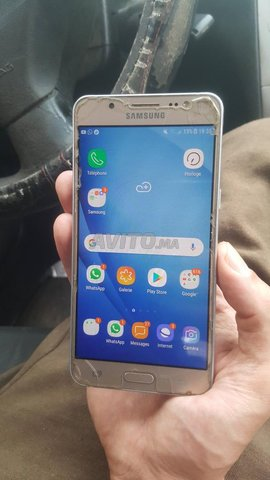 Samsung galaxy J5 6 2017 - 3