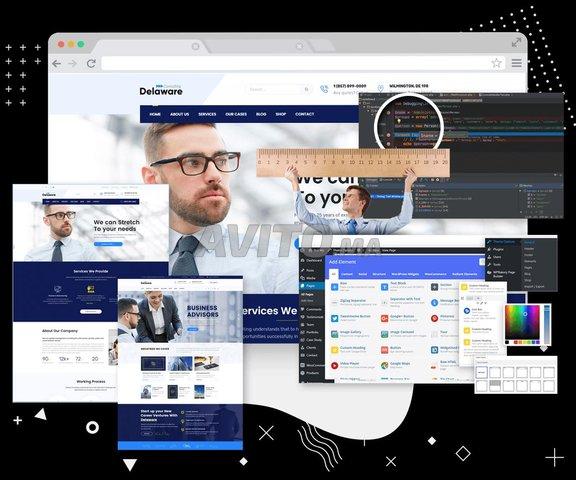 Creation Site web Professionnel - 1