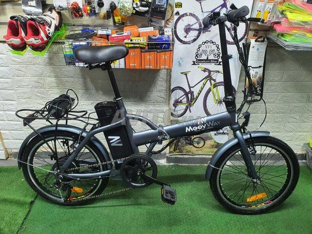 Vélo Électrique MoovWay Aluminium 2021 Pliable - 1