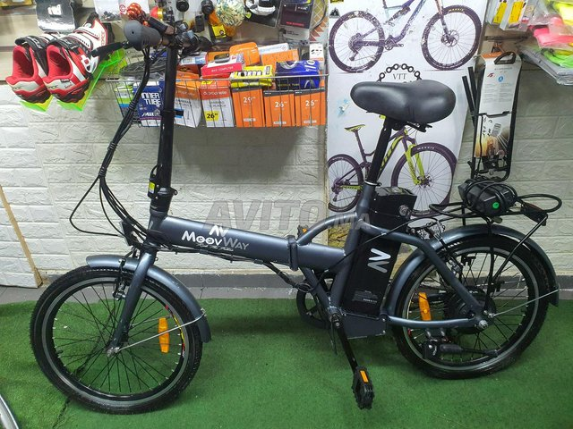 Vélo Électrique MoovWay Aluminium 2021 Pliable - 8