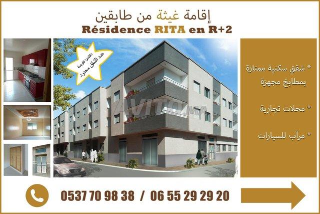 Appartement en Vente à Salé - 1